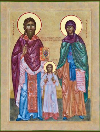 Heilige Rafaêl, Heilige Nicolaas en Heilige Irene