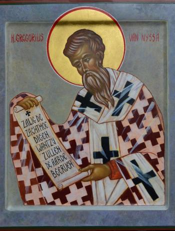 Heilige Gregorius van Nyssa